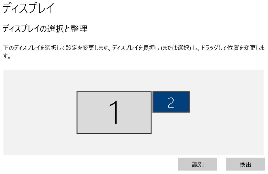 f:id:tomoD:20190113011017p:plain