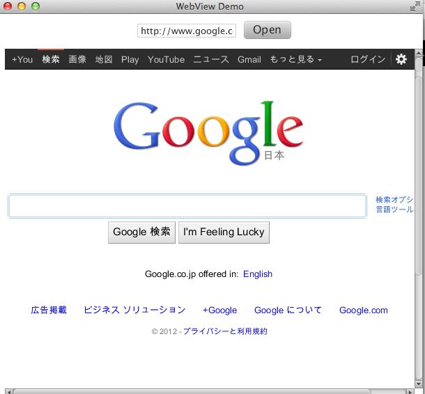 f:id:tomoTaka:20121117100753p:image
