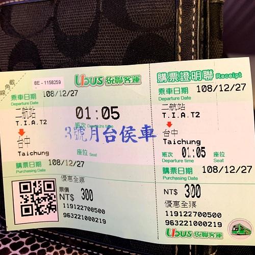 f:id:tomo_JPN:20210227103606j:plain