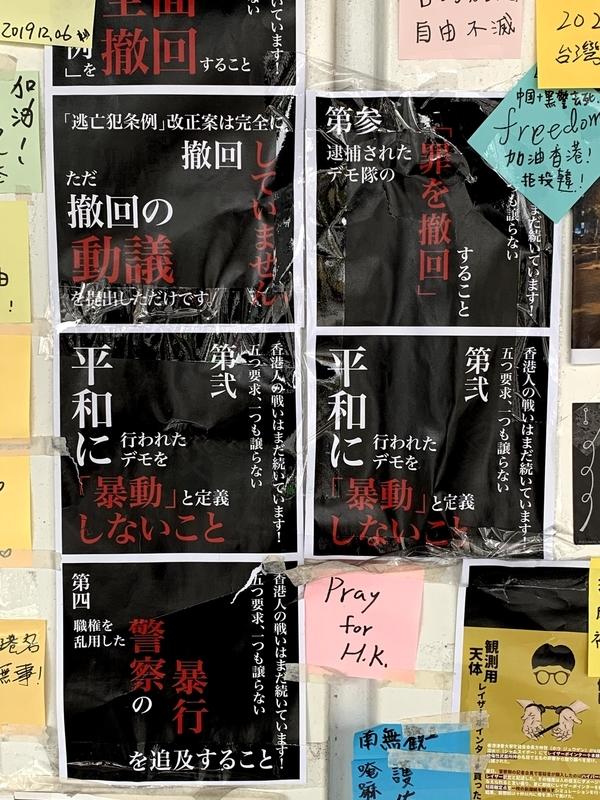 f:id:tomo_JPN:20210328092424j:plain