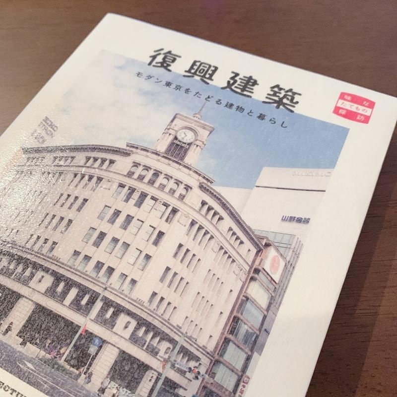 f:id:tomo_JPN:20210410203451j:plain