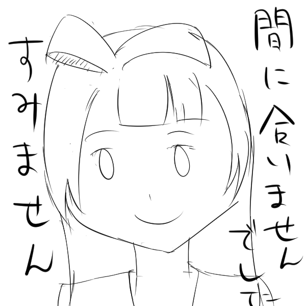 f:id:tomo_ari:20161205001735p:plain