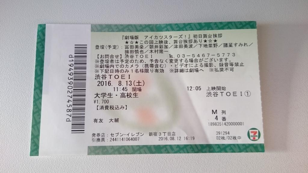 f:id:tomo_ari:20161231203617j:plain