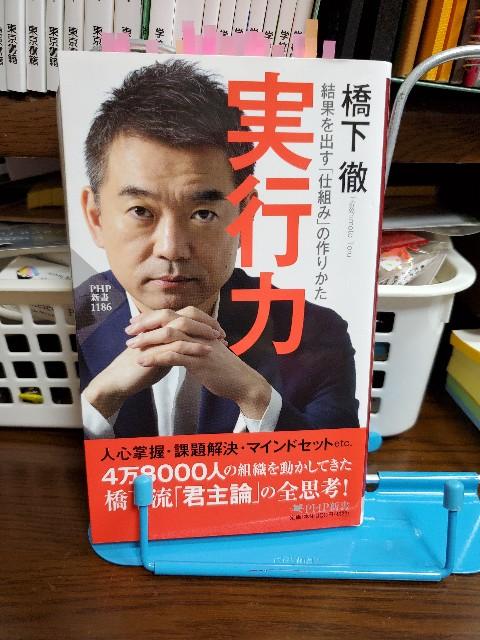 f:id:tomo_book_aya:20200209110400j:image