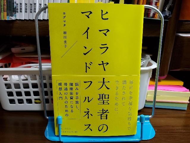f:id:tomo_book_aya:20200210185118j:image