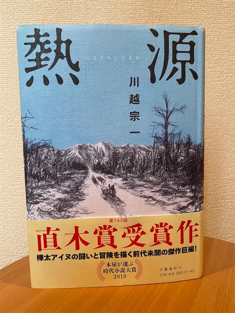 f:id:tomo_book_aya:20200216101759j:image