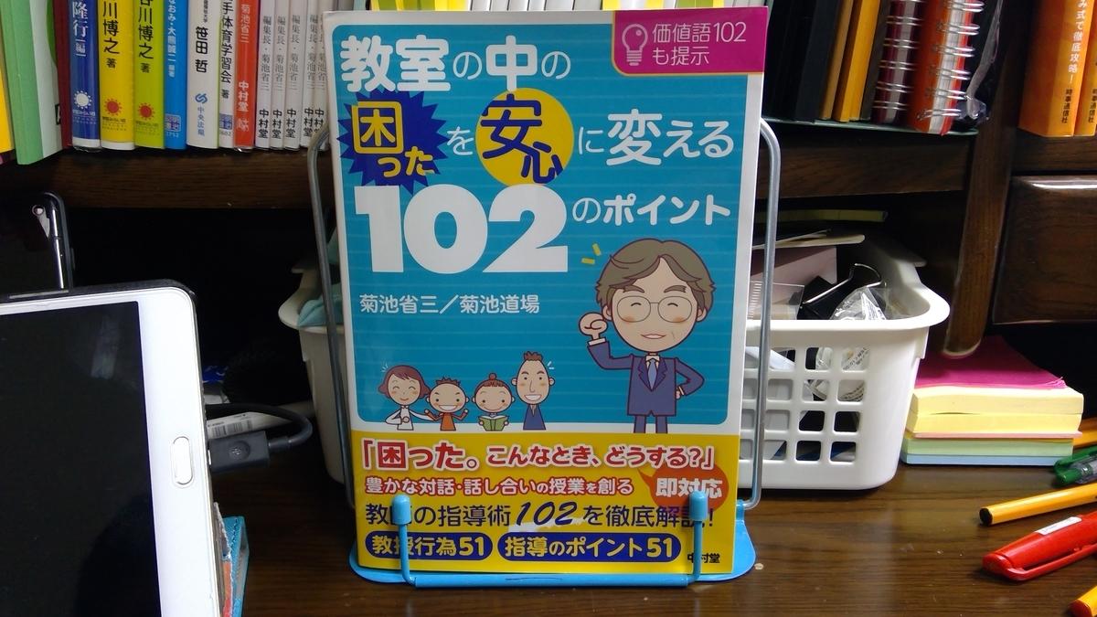 f:id:tomo_book_aya:20200218234731j:plain
