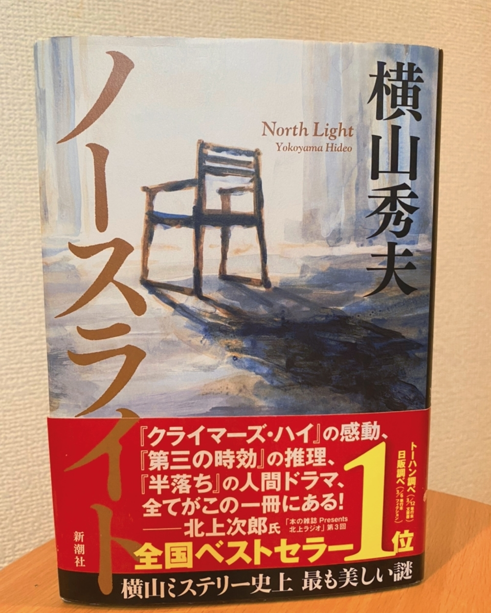 f:id:tomo_book_aya:20200226105105j:plain