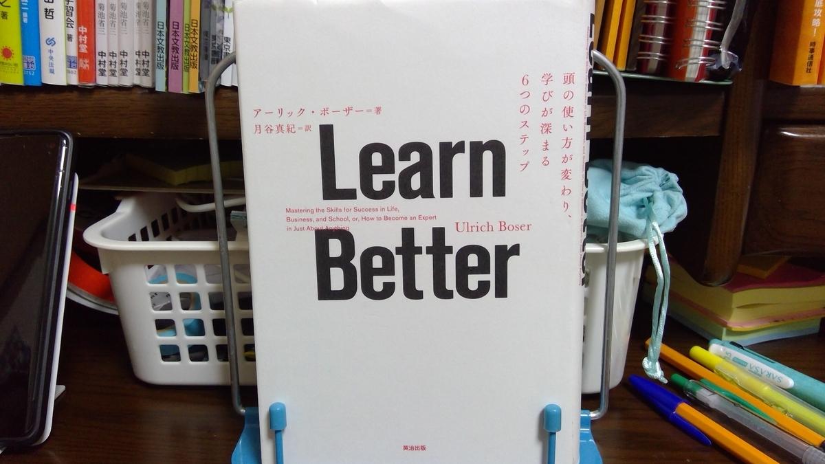 f:id:tomo_book_aya:20200302185103j:plain