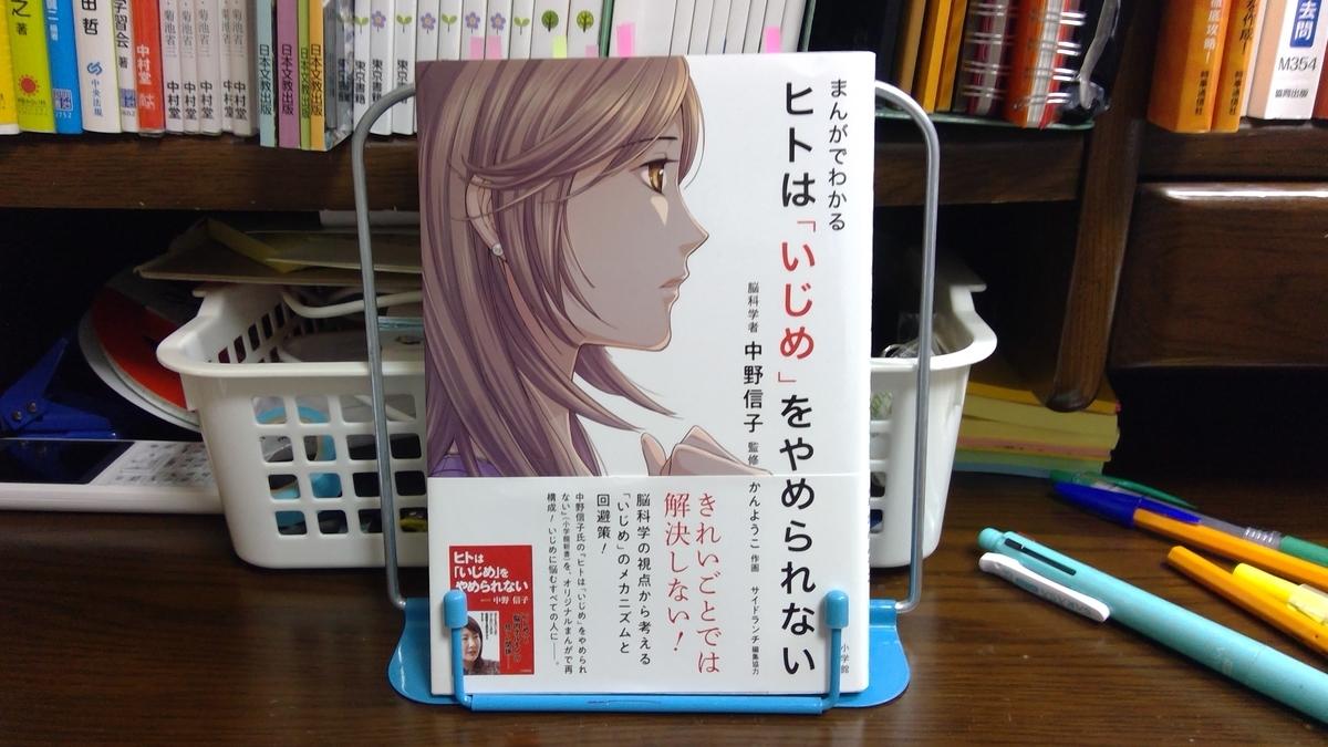 f:id:tomo_book_aya:20200303114120j:plain