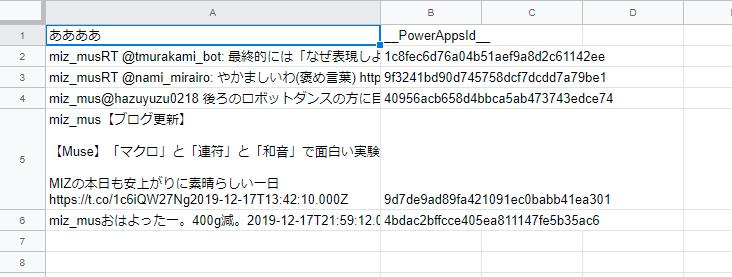 f:id:tomo_k:20191218080442p:plain