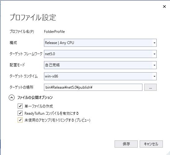 f:id:tomo_k:20210407095202p:plain