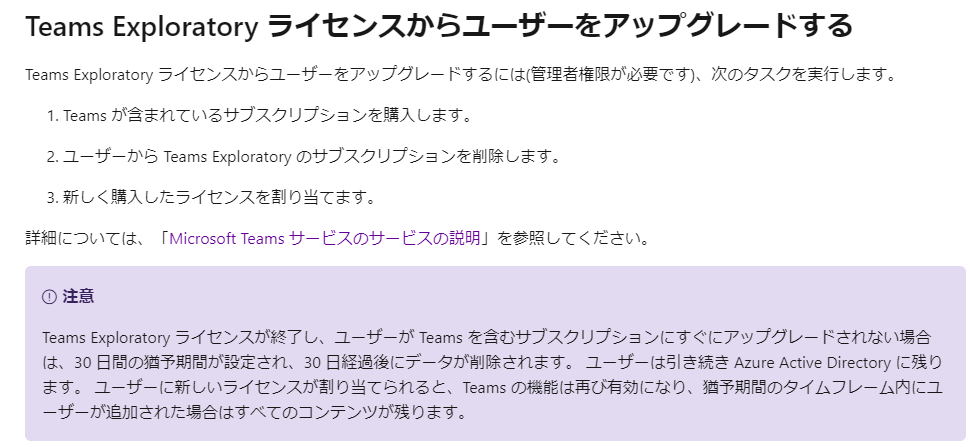 f:id:tomo_k:20210505083306p:plain