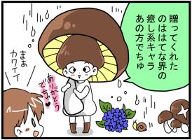 f:id:tomo_king:20170625145116j:plain