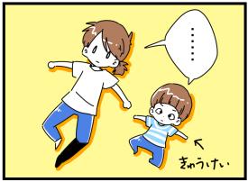 f:id:tomo_king:20170729094329j:plain