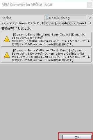 f:id:tomo_shi_vi:20191012160030p:plain