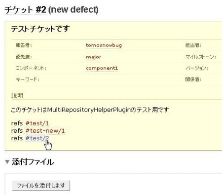 f:id:tomo_snowbug:20100813003518j:image