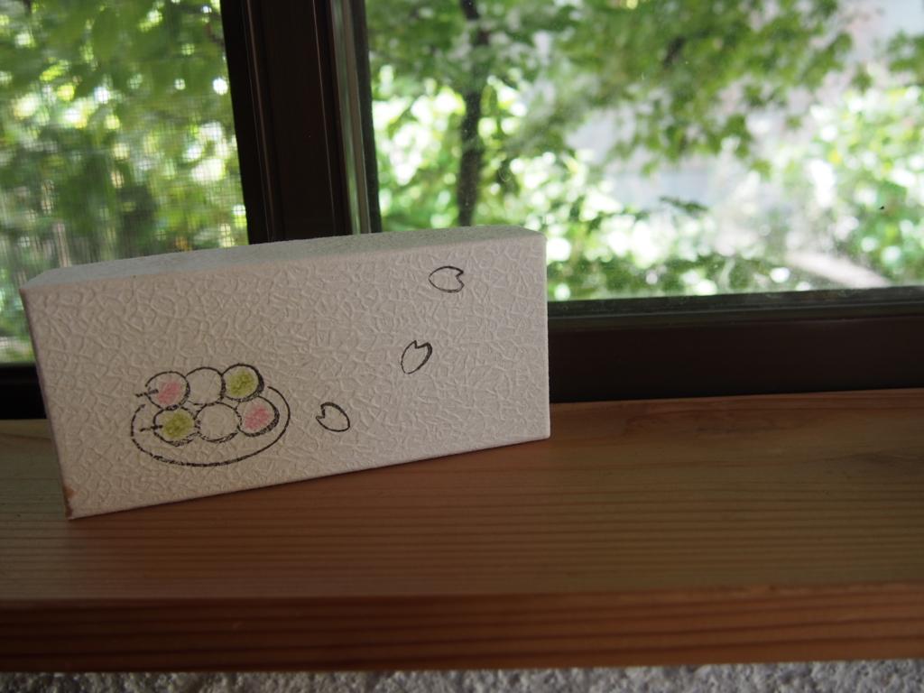 f:id:tomo_tokyo:20160722165655j:plain