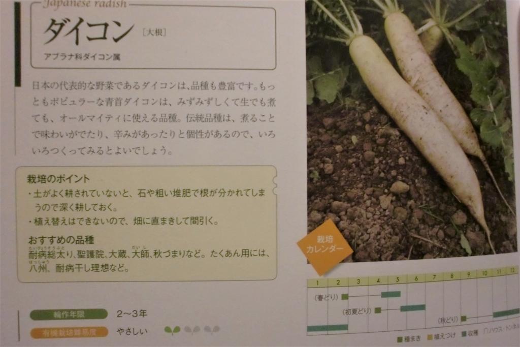 f:id:tomoaki-mikami:20170208213856j:plain