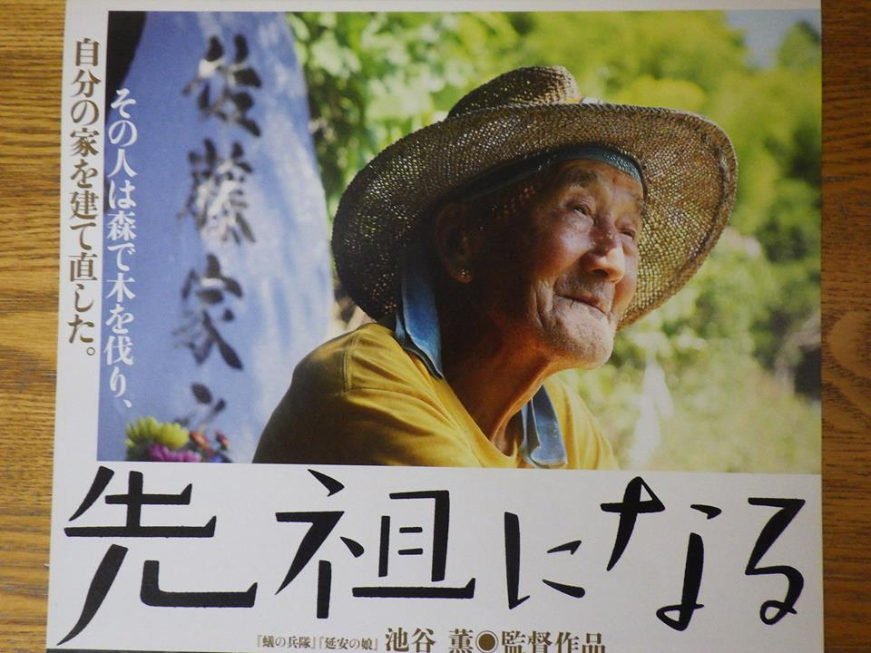 f:id:tomoaki-mikami:20170312221841j:plain
