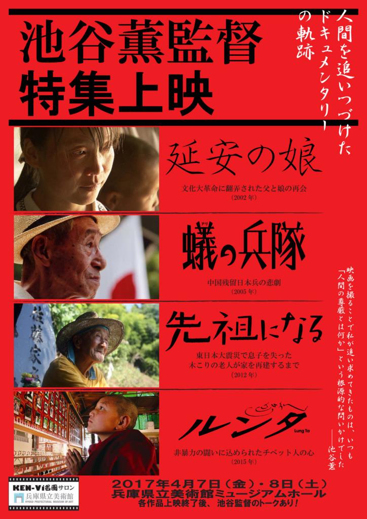 f:id:tomoaki-mikami:20170312221915j:plain