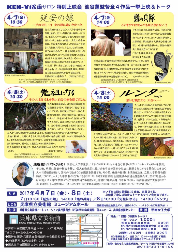 f:id:tomoaki-mikami:20170312221936j:plain