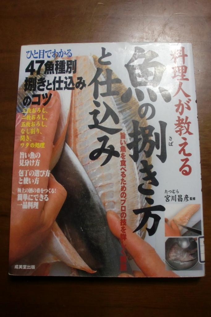 f:id:tomoaki-mikami:20171025214429j:plain