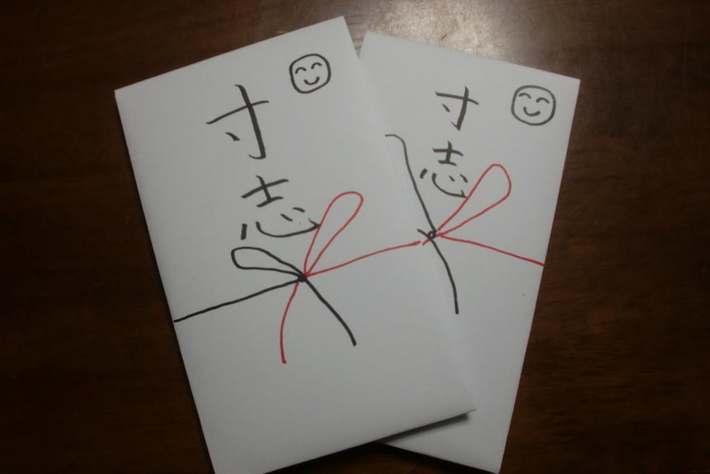 f:id:tomoaki-mikami:20180423213914j:plain