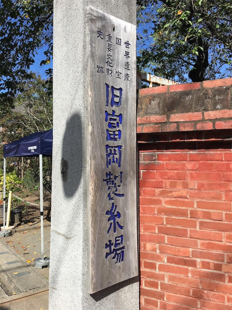 f:id:tomoaki1129:20181008212707j:image