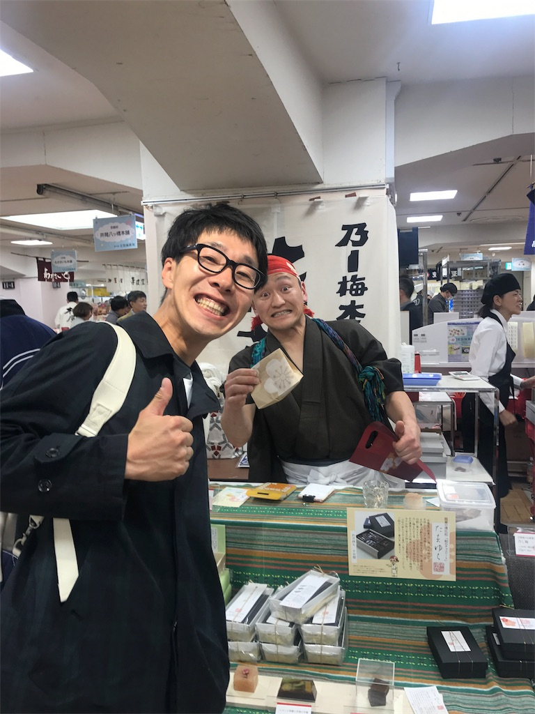 f:id:tomoaki19:20180409201720j:image