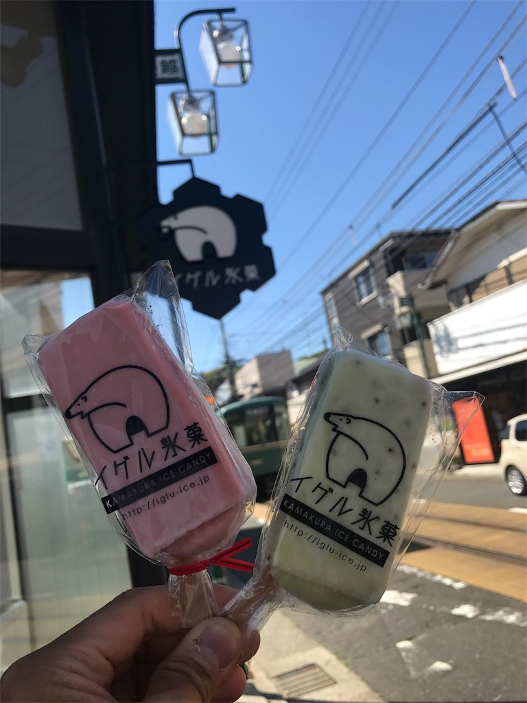 f:id:tomoaki19:20180520203324j:image