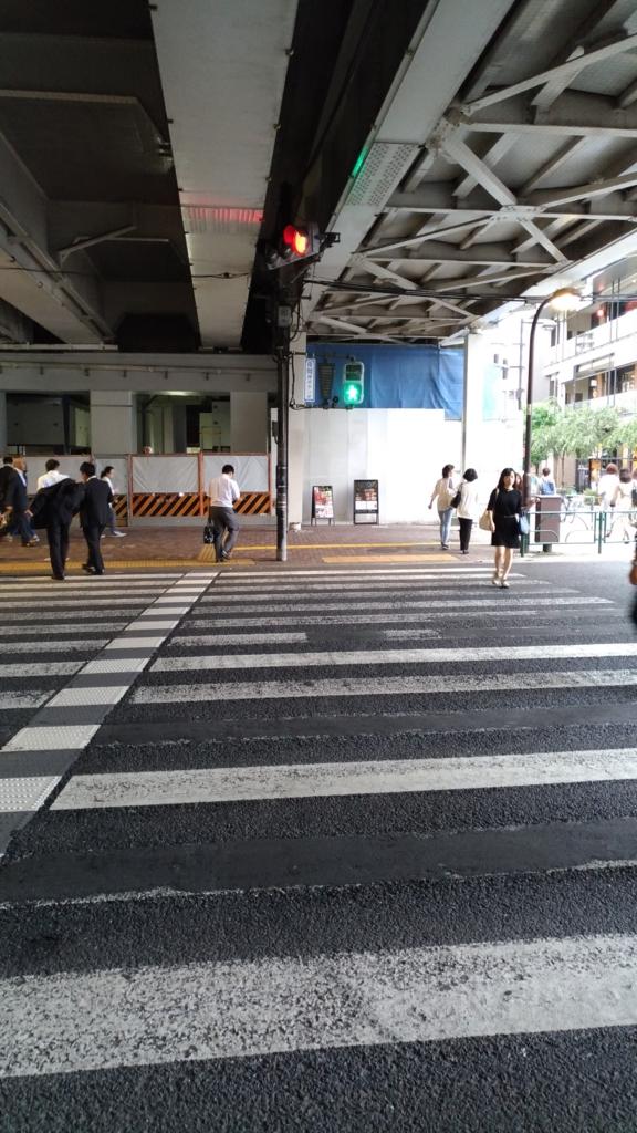 f:id:tomobataraki-otto:20161011220726j:plain