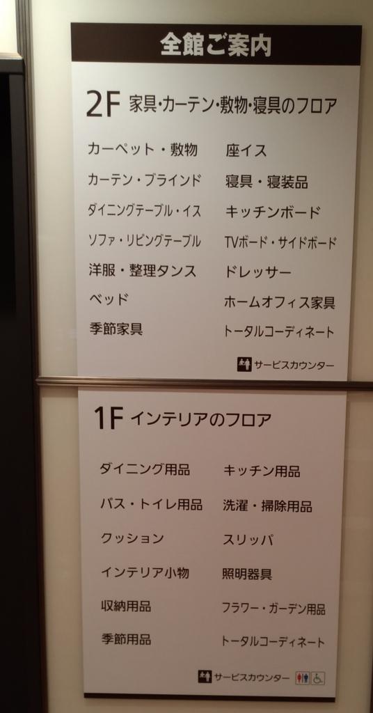 f:id:tomobataraki-otto:20161011221315j:plain