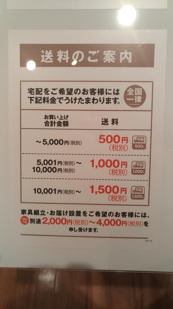 f:id:tomobataraki-otto:20161011221630j:plain