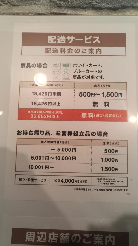 f:id:tomobataraki-otto:20161011221656j:plain