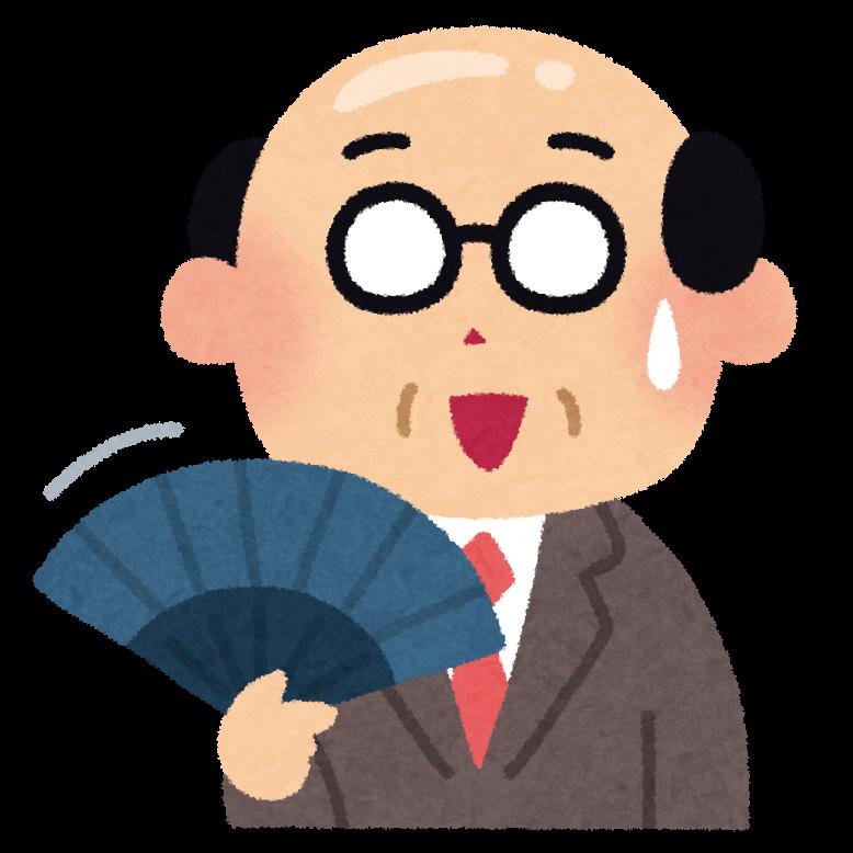 f:id:tomobataraki-otto:20171223213936p:plain