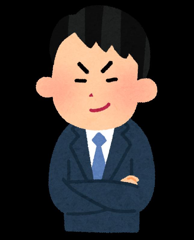 f:id:tomobataraki-otto:20171223213939p:plain
