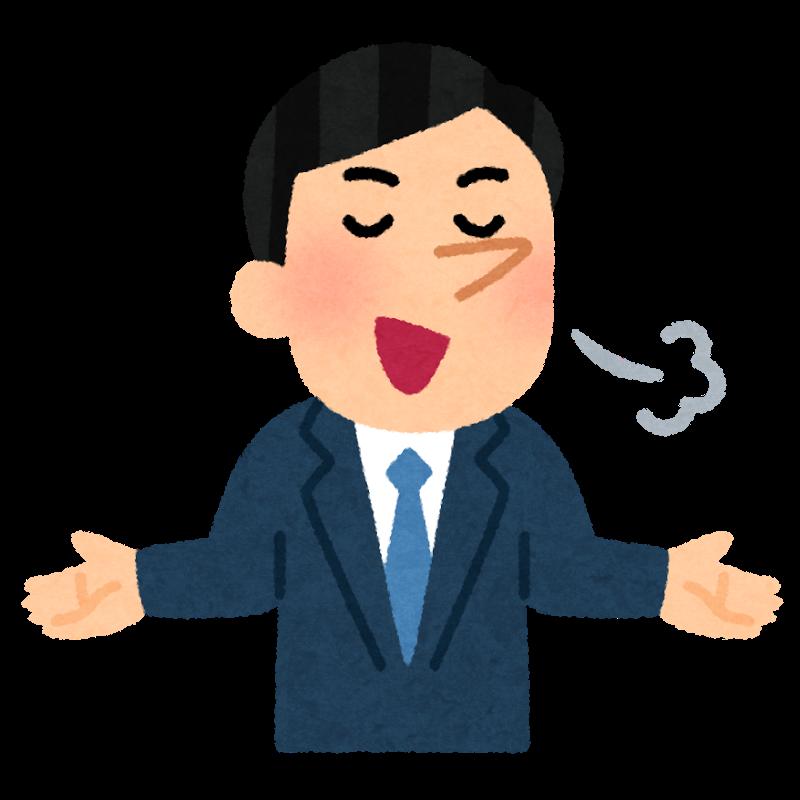 f:id:tomobataraki-otto:20171223214637p:plain