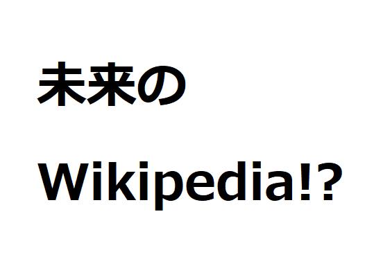 f:id:tomobataraki-otto:20180113080745p:plain