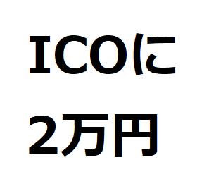 f:id:tomobataraki-otto:20180121235255p:plain