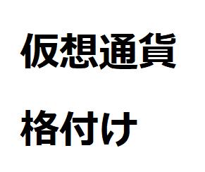 f:id:tomobataraki-otto:20180124210536p:plain