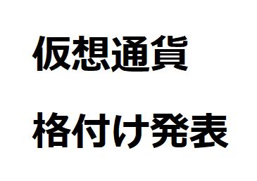 f:id:tomobataraki-otto:20180124210540p:plain