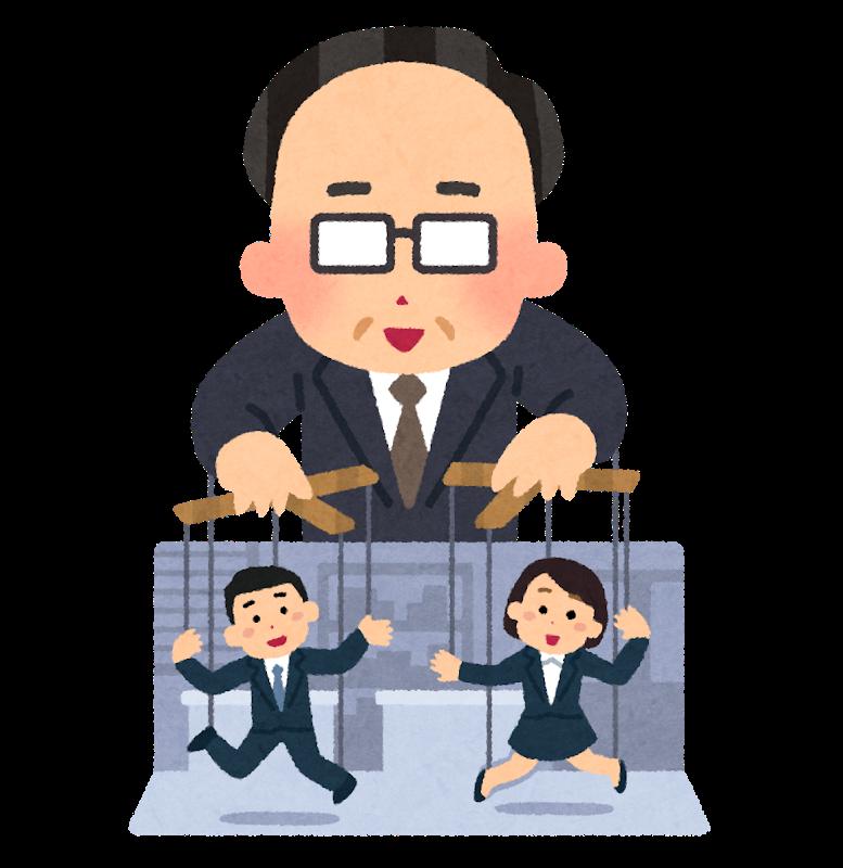 f:id:tomobataraki-otto:20180612172009p:plain