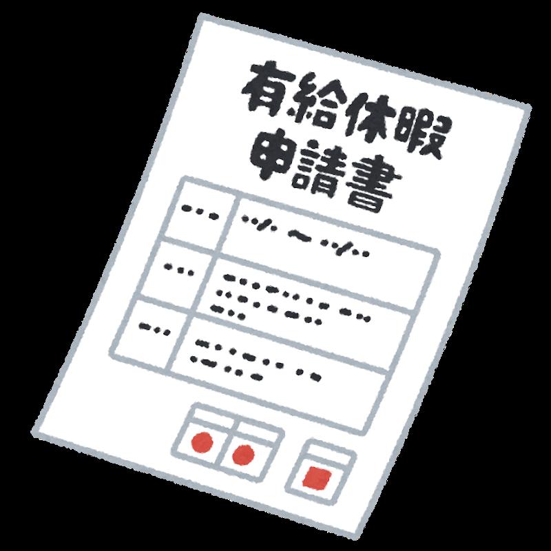 f:id:tomobataraki-otto:20180613174619p:plain