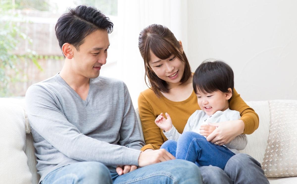 正社員共働き夫婦 子育て 家計管理 教育 英語 中国語 資産運用 投資 お役立ちアイテム 行政サービス 海外移住 留学 旅行