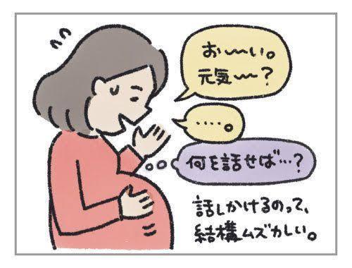 f:id:tomobataraki-system:20200815130402j:plain