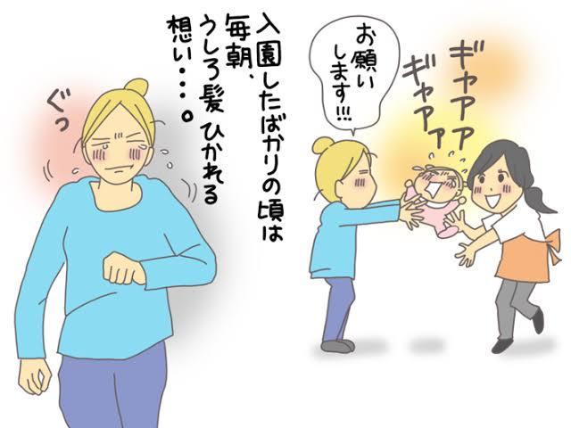 f:id:tomobataraki-system:20200823123240j:plain