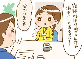 f:id:tomobataraki-system:20200823123519p:plain