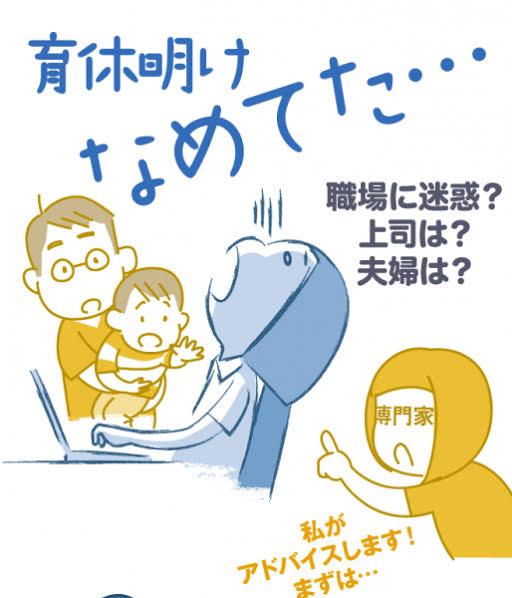 f:id:tomobataraki-system:20200901065029j:plain