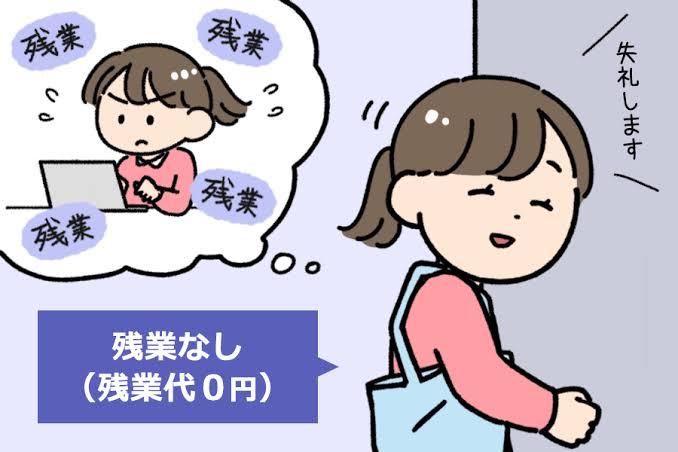 f:id:tomobataraki-system:20200910190709j:plain
